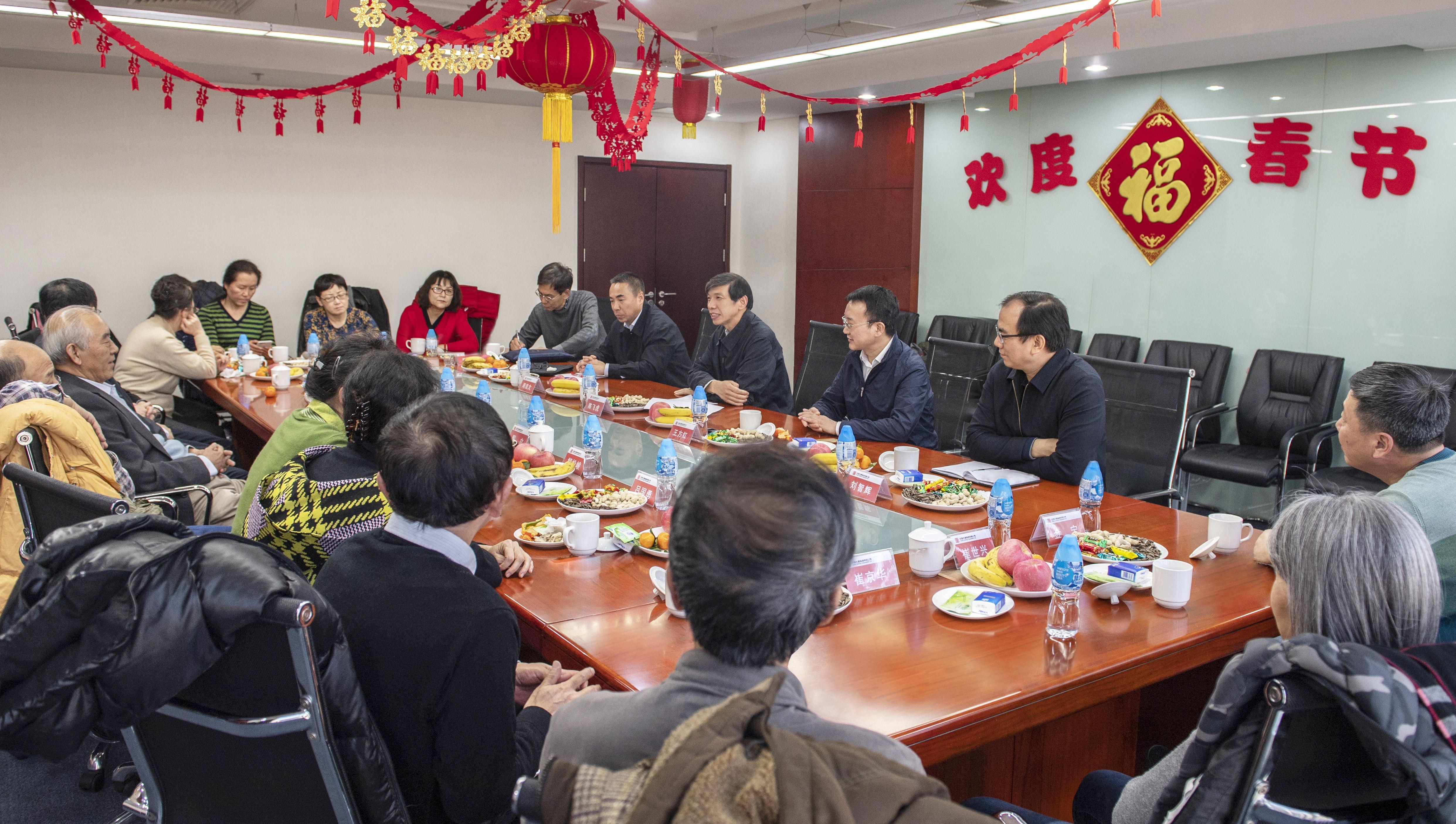 集团公司召开总部老同志迎新春座谈会