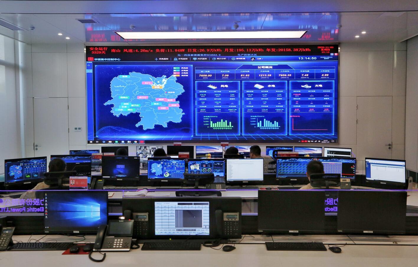 大唐湖南分公司:绿色低碳转型 助推高质量发展