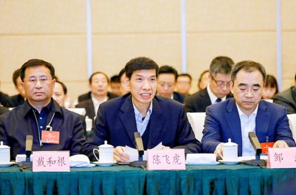 陈飞虎出席第三届中国企业改革发展论坛